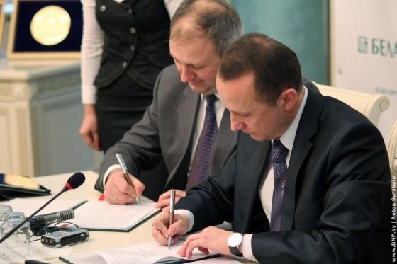 Belarusbank-i-BFF-podpisali-dogovor-o-partnerstve-05