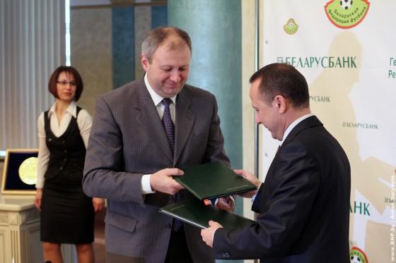 Belarusbank-i-BFF-podpisali-dogovor-o-partnerstve-06