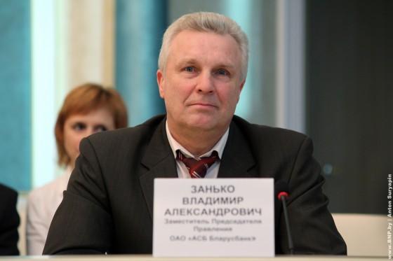 Belarusbank-i-BFF-podpisali-dogovor-o-partnerstve-07
