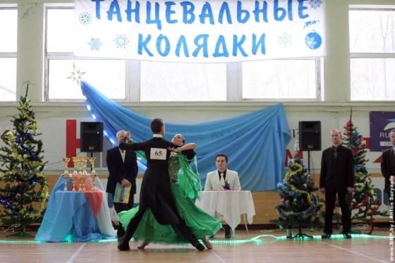 Tancevalniye-kolyadki-chempionat-po-sportivnim-tancam-13-yanvarya-06