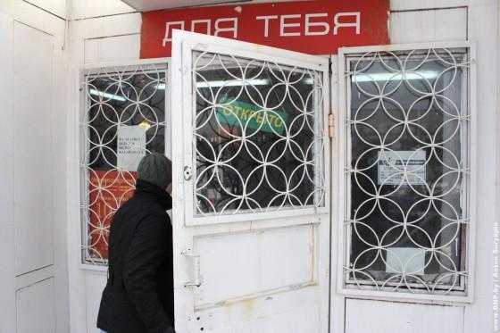Chervenskiy-rinok-perenesen-s-1-fevralya-02