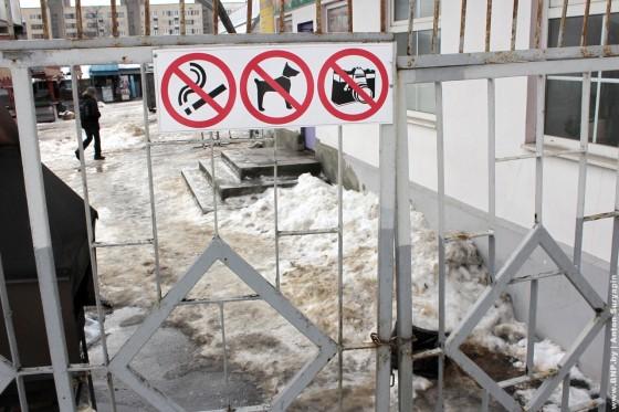 Chervenskiy-rinok-perenesen-s-1-fevralya-04