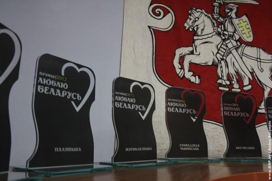 Molodoy-front-vruchil-premiy-Lybly-Belarus-01