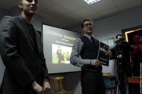 Molodoy-front-vruchil-premiy-Lybly-Belarus-05