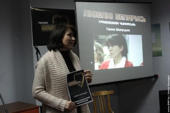 Molodoy-front-vruchil-premiy-Lybly-Belarus-07