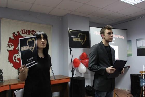 Molodoy-front-vruchil-premiy-Lybly-Belarus-09