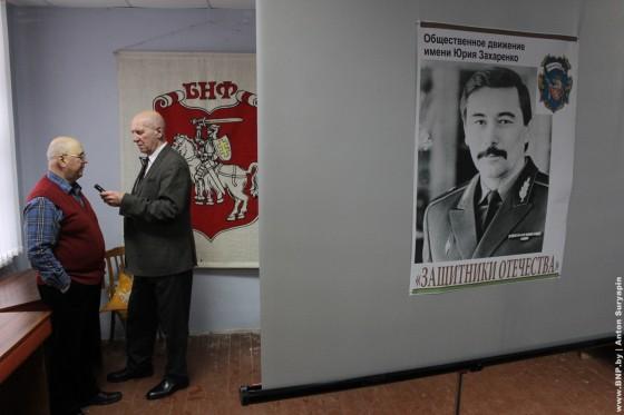 Raisa-Mihalovskaya-poluchila-premiy-Yriya-Zaharenko-02