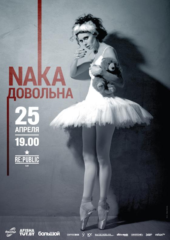 Naka-25 aprelya