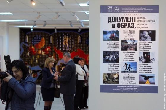 Photovistavka-Dokument-i-obraz-otkrilas-v-galereye-Savickogo-1