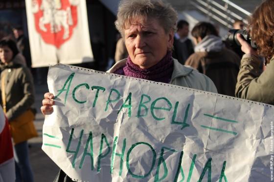 Charnobilski-shlyah-v-Minske-26-aprelya-06