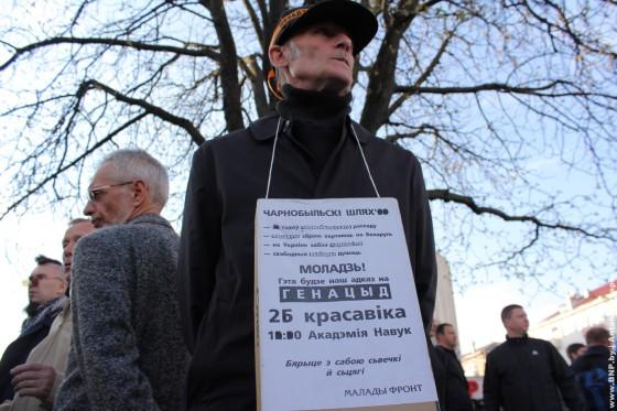 Charnobilski-shlyah-v-Minske-26-aprelya-08