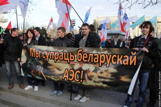 Charnobilski-shlyah-v-Minske-26-aprelya-09