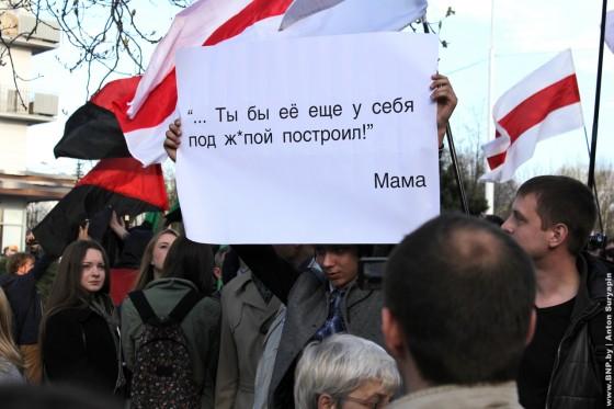 Charnobilski-shlyah-v-Minske-26-aprelya-10