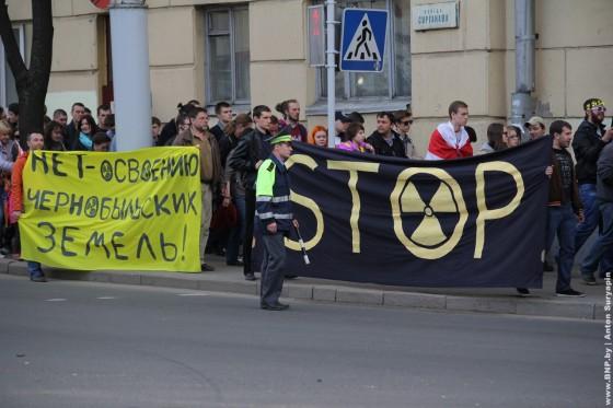 Charnobilski-shlyah-v-Minske-26-aprelya-16