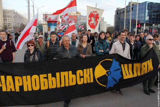 Charnobilski-shlyah-v-Minske-26-aprelya-19