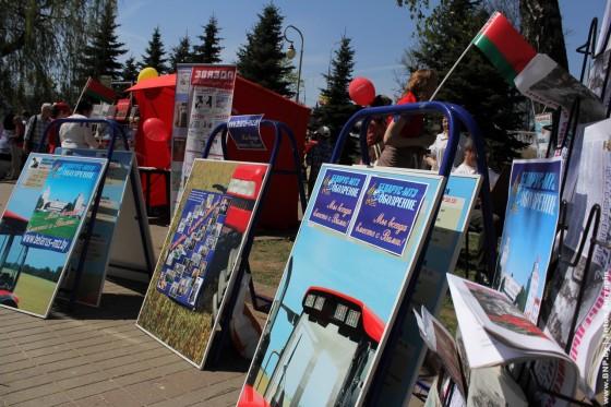 8-Perviy-festival-stolichnih-SMI-9-maya-2013-08