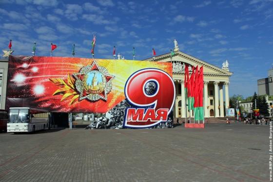 Minsk-gotov-k-9-maya-2013l-08