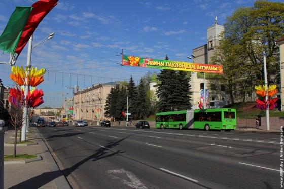 Minsk-gotov-k-9-maya-2013l-11