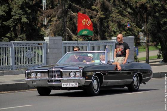 Retroavtomobili-v-Minske-11-maya-2013-17