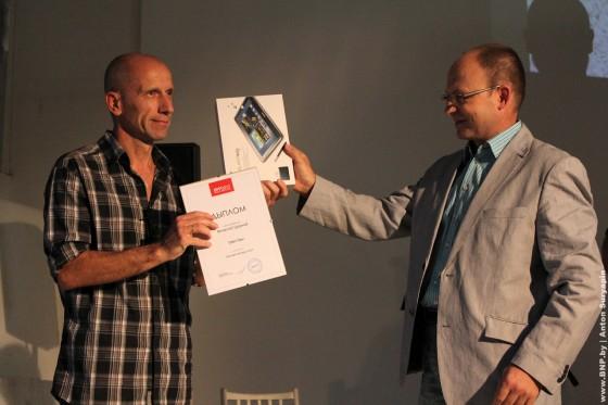 Nagrazhdeniye-pobediteley-Belarus-press-photo-2013-06