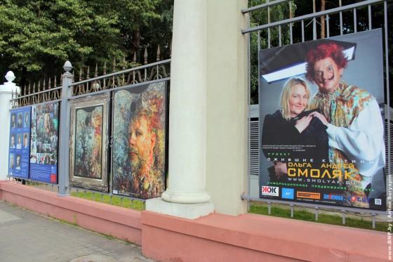 Proect-Ozhivshiye-kartini-eksponiruetsa-v-centre-Minska-09