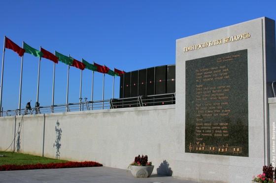 Ploschad-gosudarstvennogo-flaga-v-Minske-10