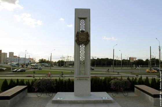 Ploschad-gosudarstvennogo-flaga-v-Minske-3