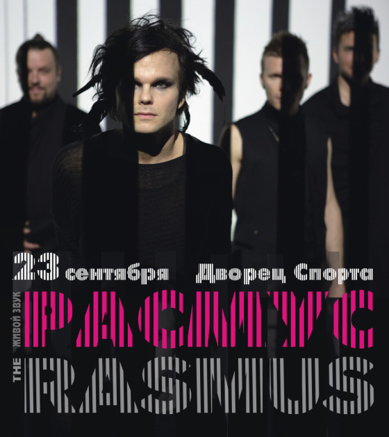 The-Rasmus-Minsk-23-september
