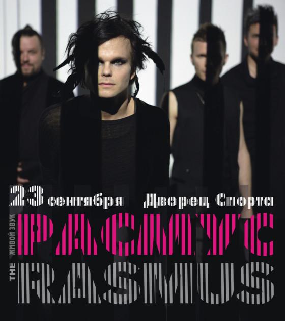 The-Rasmus-Minsk-23-september