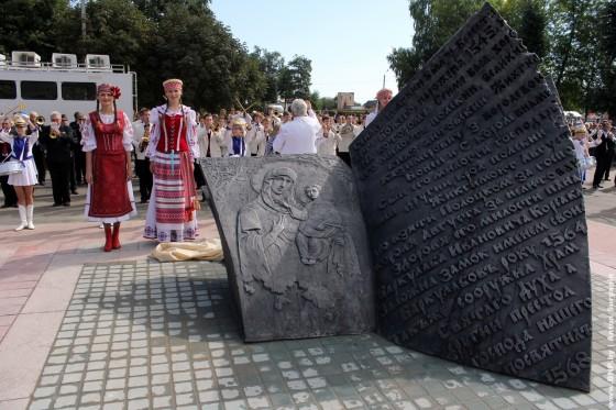 Dzen-belaruskay-pismennasti-Bukhov-1-sentebrya-2013-12