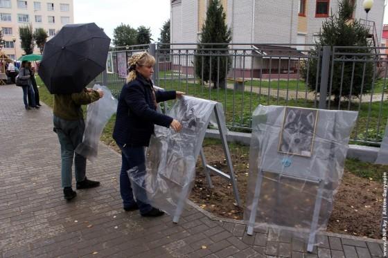 Dzen-belaruskay-pismennasti-Bukhov-1-sentebrya-2013-17