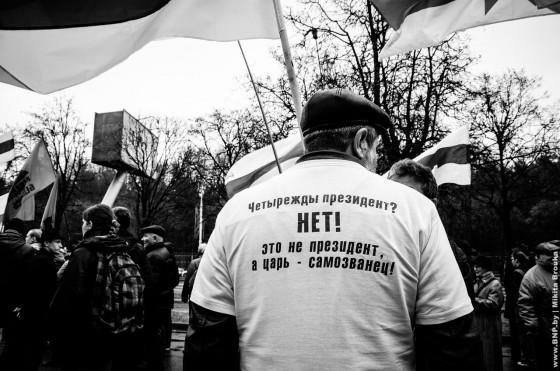 Dzyadi-2013-u-Minske-photo-01
