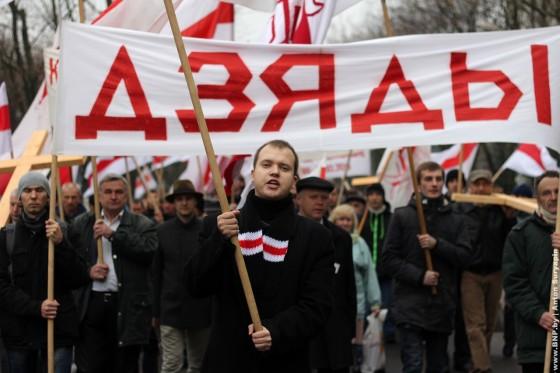 Dzyadi-2013-u-Minsku-3-listapada-01