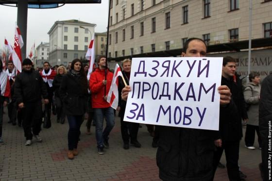 Dzyadi-2013-u-Minsku-3-listapada-06