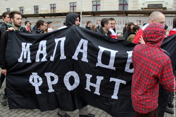 Dzyadi-2013-u-Minsku-3-listapada-07