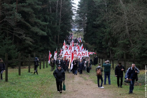 Dzyadi-2013-u-Minsku-3-listapada-3