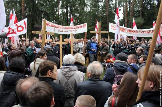Dzyadi-2013-u-Minsku-3-listapada-5