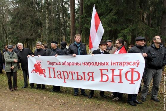 Dzyadi-2013-u-Minsku-3-listapada-6