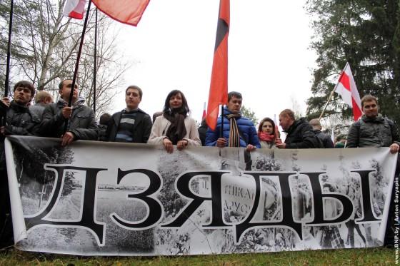 Dzyadi-2013-u-Minsku-3-listapada-7