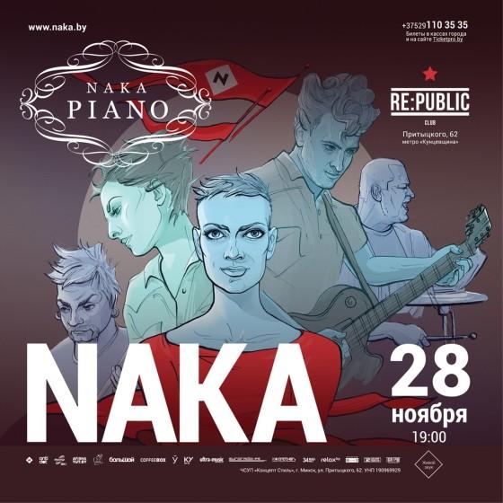 Naka-28-noyabrya-Minsk