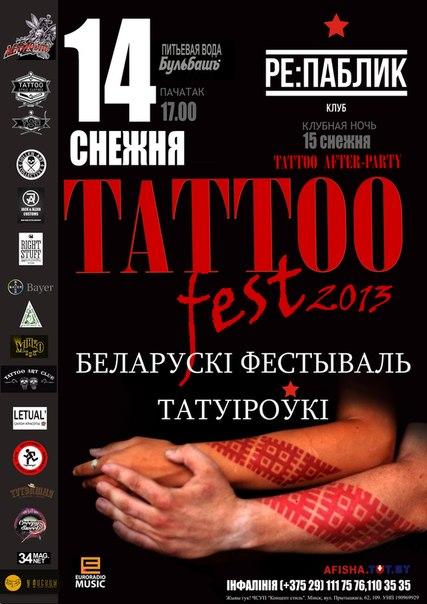 Tatoo-fest-14-15-december