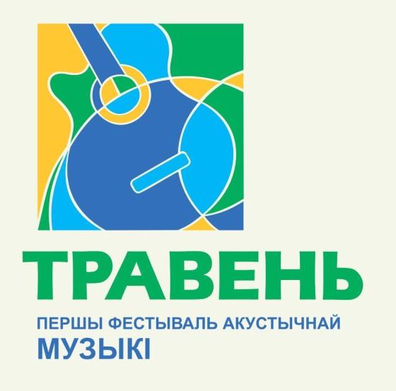 Fest-traven-Minsk-18-maya