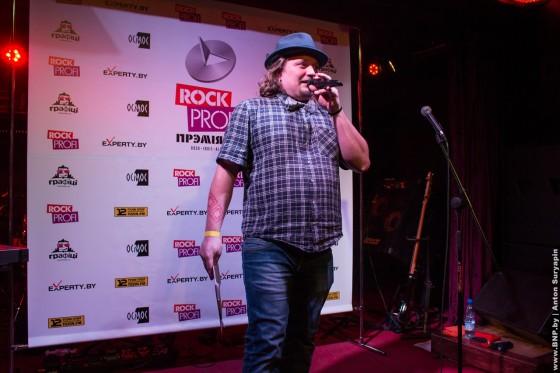 Rock-profi-2014-Minsk-Krama-02
