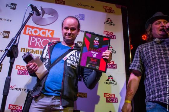 Rock-profi-2014-Minsk-Krama-12