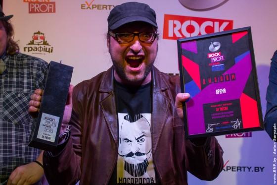 Rock-profi-2014-Minsk-Krama-17