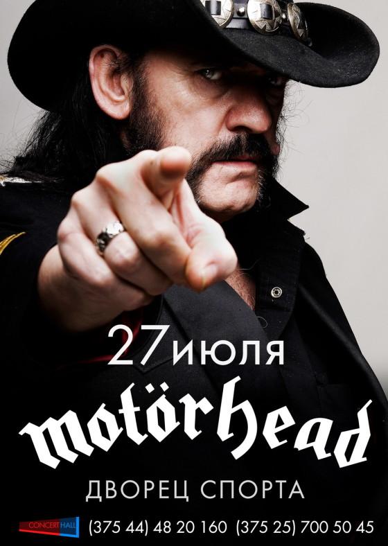 motorhead-v-Minske-27-iylya